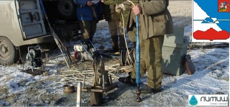 ремонт и чистка скважин в Красногорском районе цена