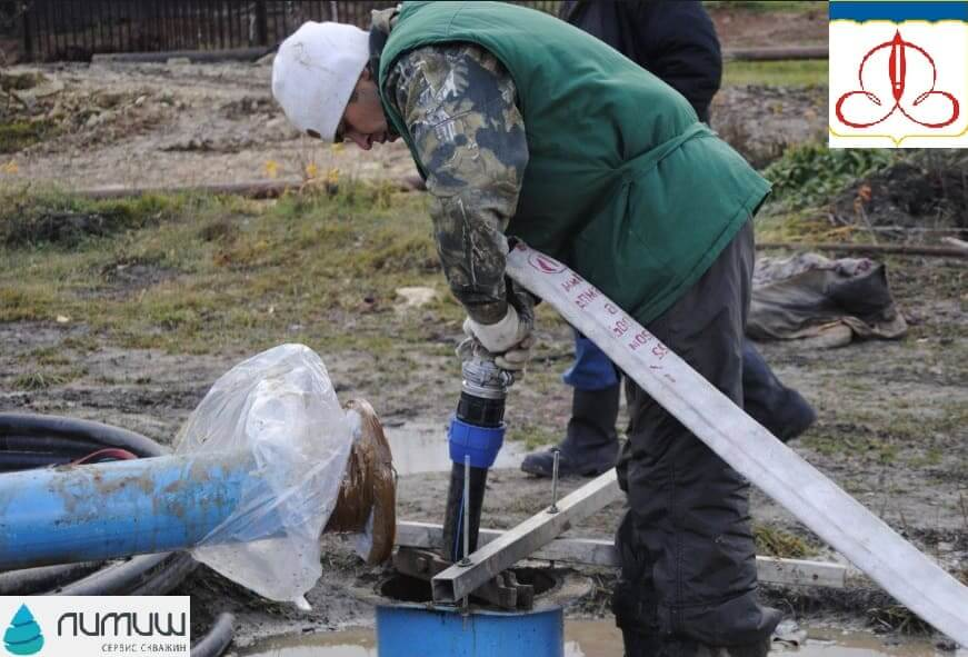 ремонт скважин на воду в Щелковском районе цена